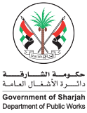 sharja_gov_logo