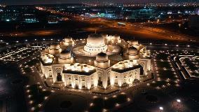 مجمع القرآن الكريم